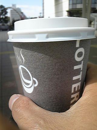 ロッテリアのコーヒー