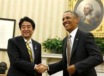 安倍オバマ 日米首脳会談