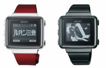 ルパン腕時計