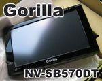 NV-SB570DT_s