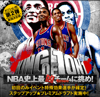 NBA DREAM TEAM_1