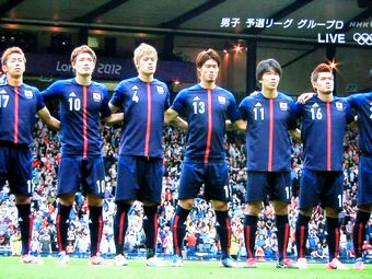 ロンドンオリンピック サッカー日本代表_2