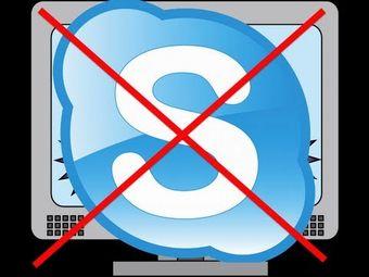 skypeウイルス