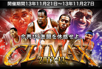 CLIMAX 2012-13_title