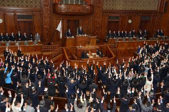 衆議院総選挙