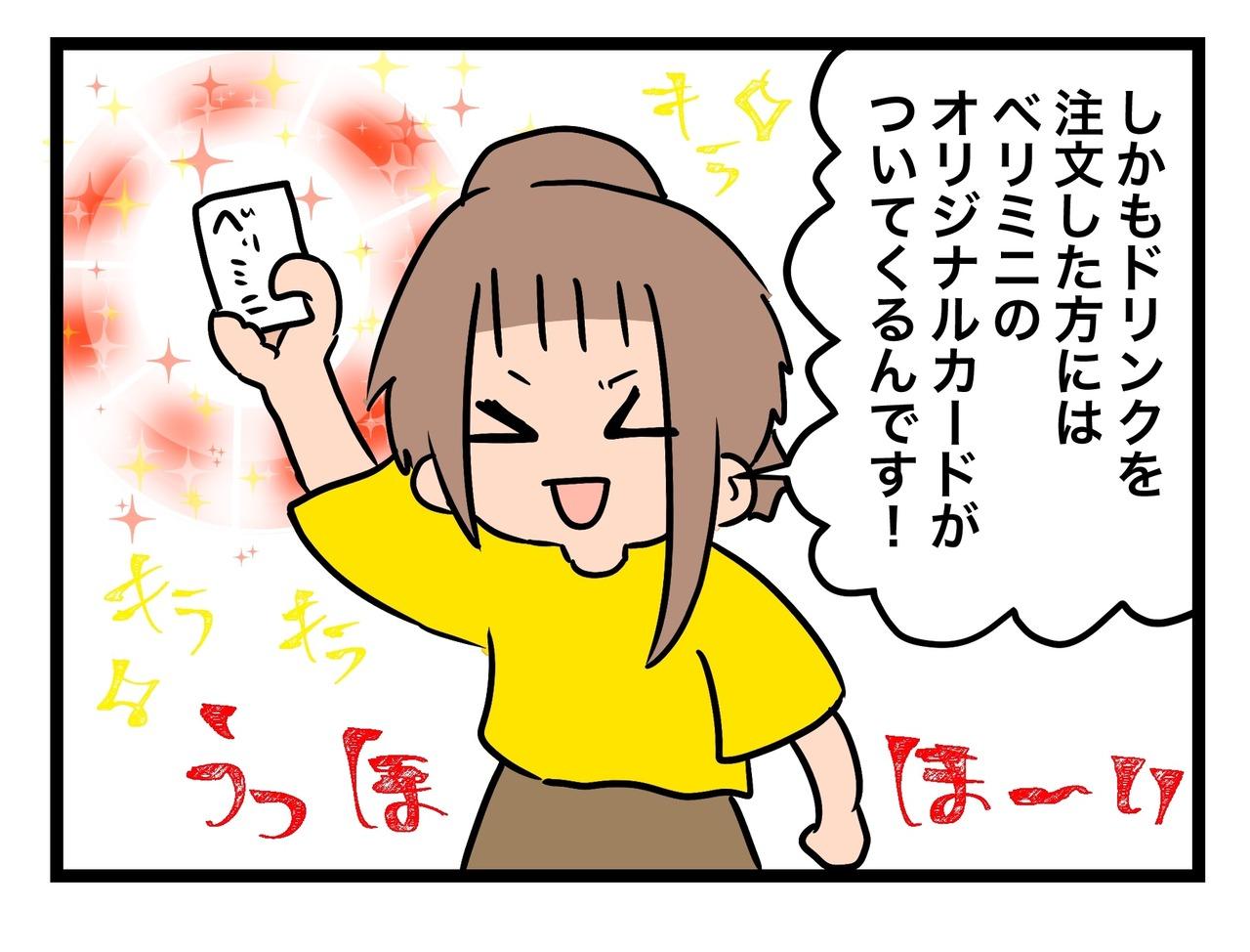 862FB819-A06C-4E40-895C-8B912504F03C