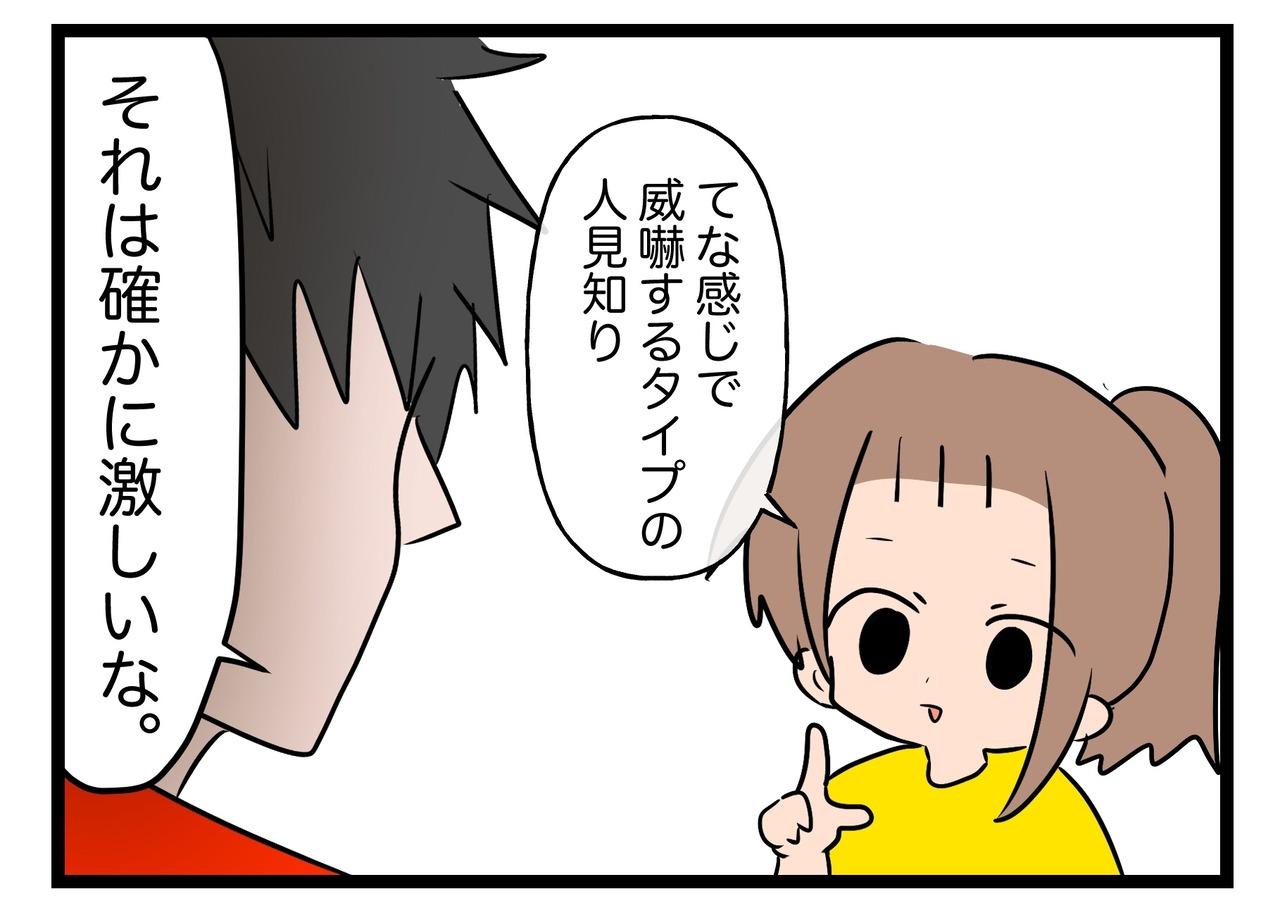 8449271C-F54C-46F5-9228-99A6FF8B205A