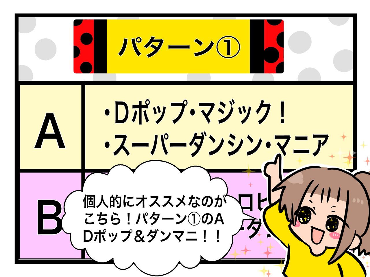 A70460B6-CDA3-43C9-920F-F553E67F1210