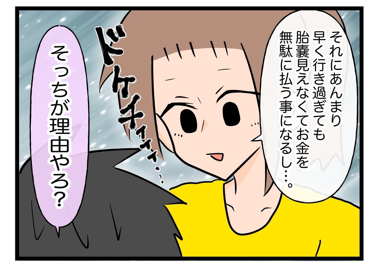 8D3B25F9-AC3D-4820-98C9-643FB5118163