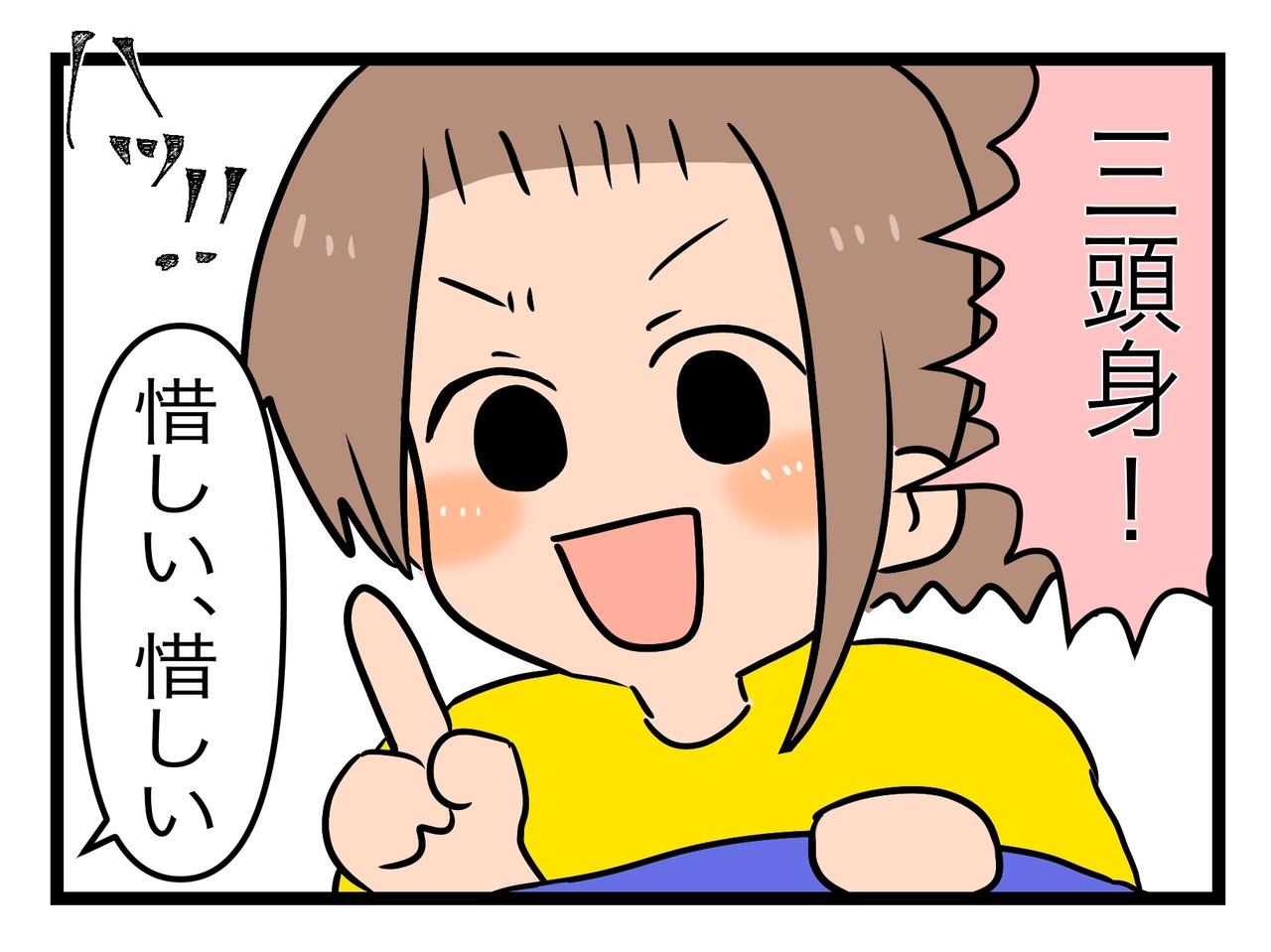 60CD8E4C-BAED-4799-BA78-8709002C78D2