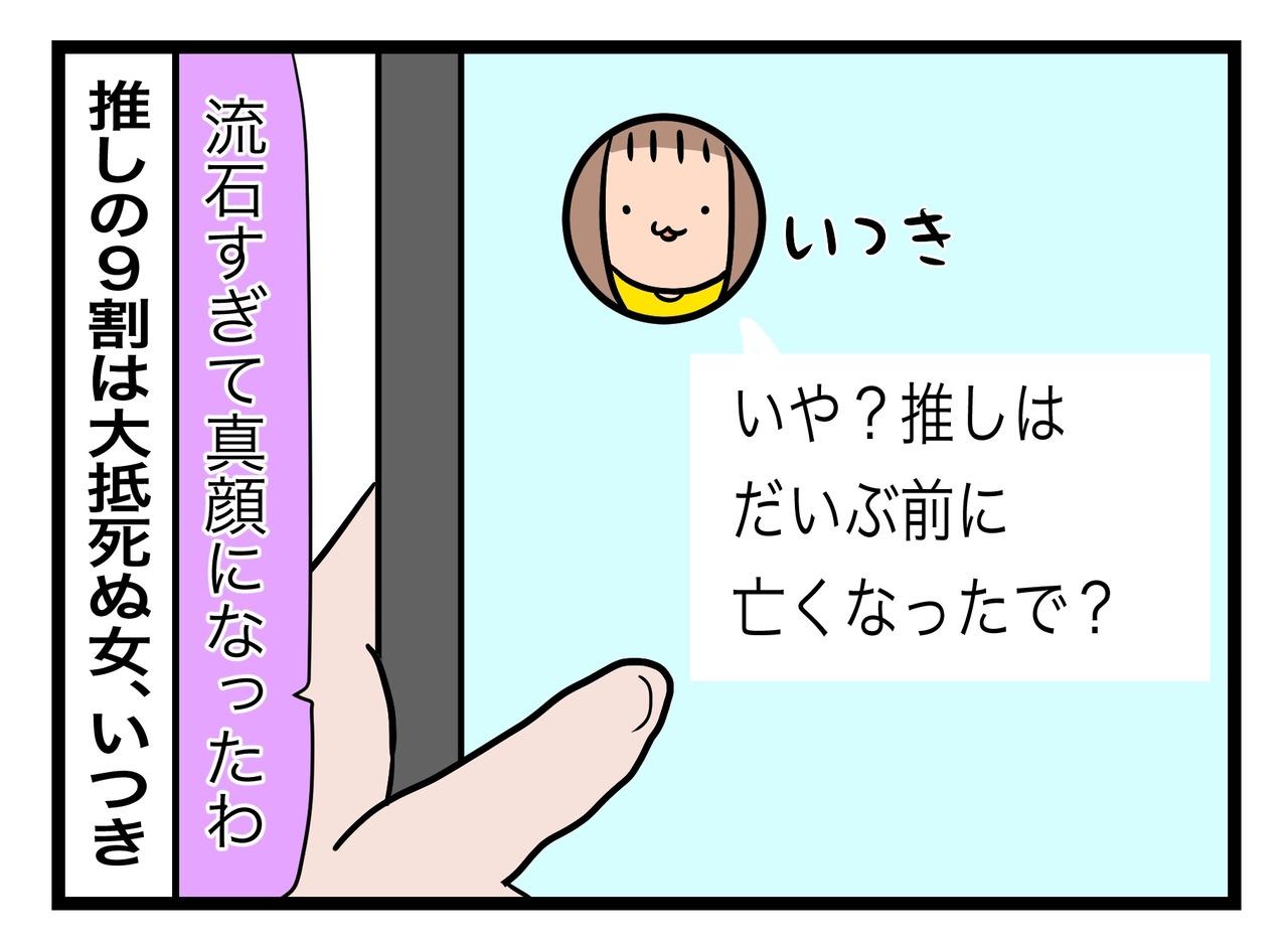 3ADFB490-93FE-4B75-8BF6-6093E8F06D67