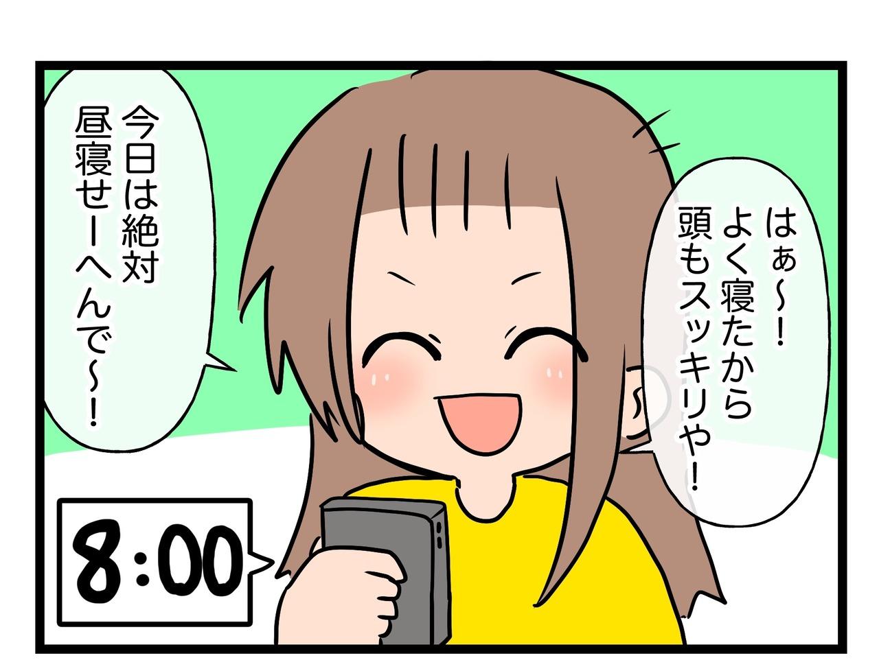 DDCE90F1-474F-40C3-A494-7C84842BA129