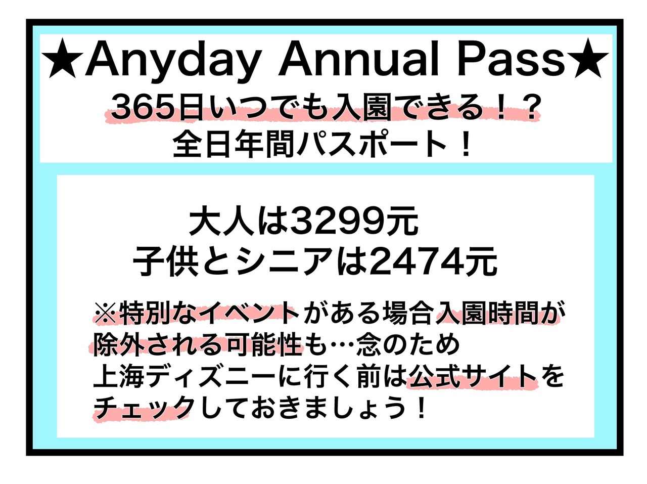 A33C7B29-A57F-4BCD-941E-41173549B54D
