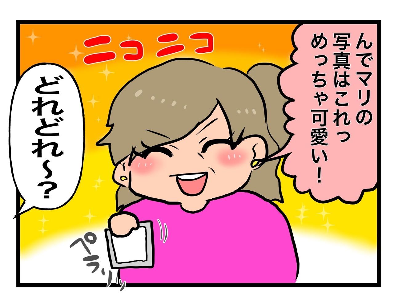 35608546-0986-454F-B12A-2D7669EA82E1