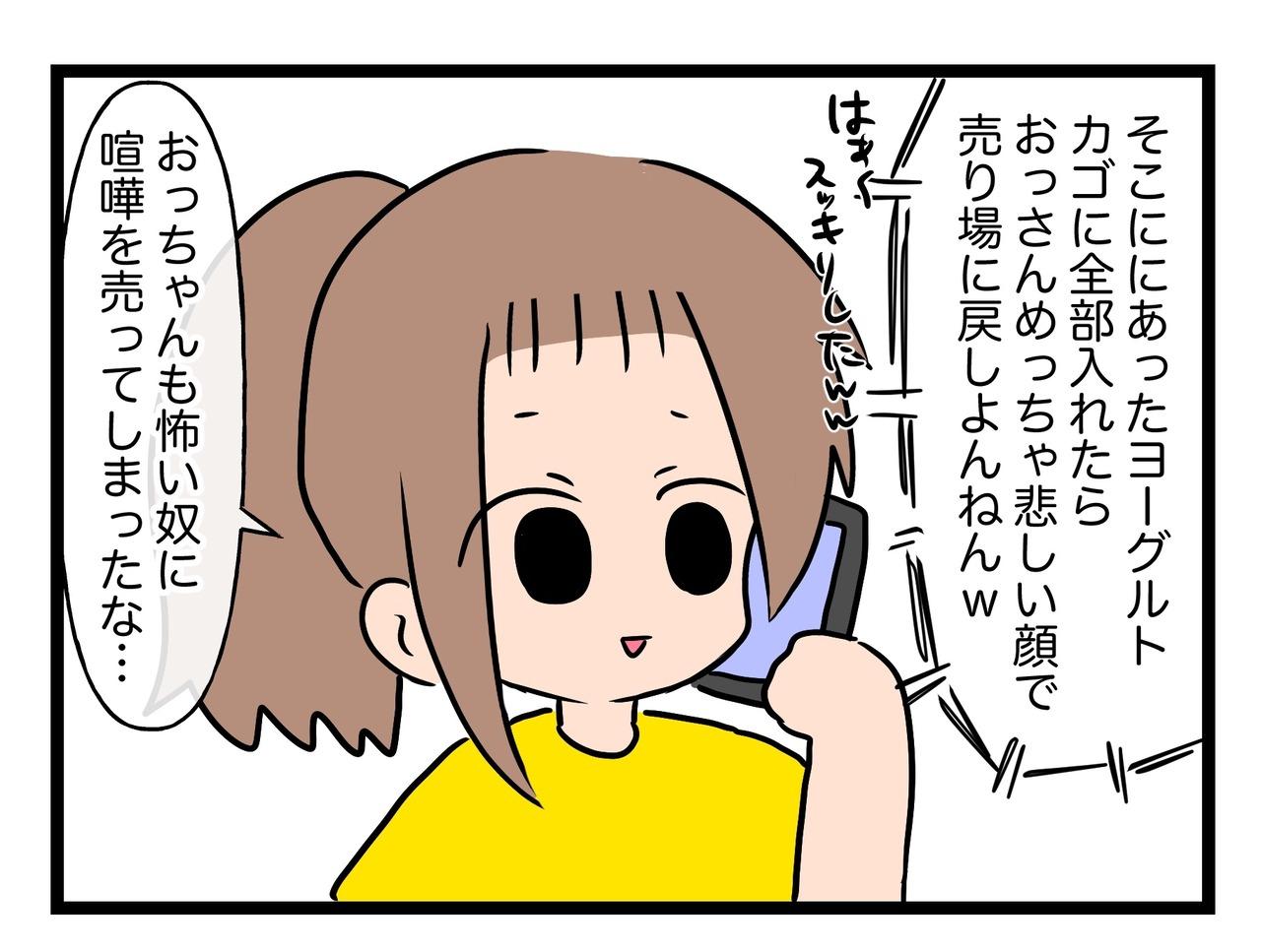 4F4649F5-5CEA-4675-8E51-E404B2AE5743