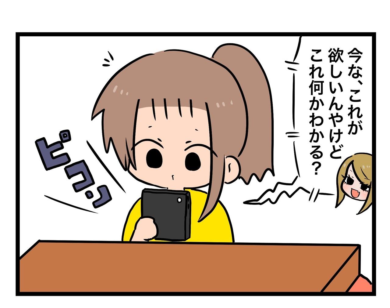 7C03B2DC-96EF-46BB-8904-8720AA160A4E