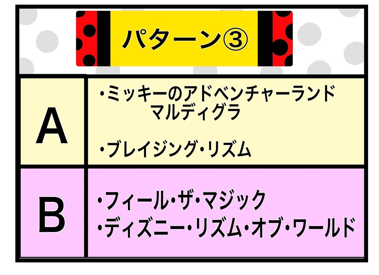 FE30076F-F03A-40C2-8E4D-1B15D177CA0A