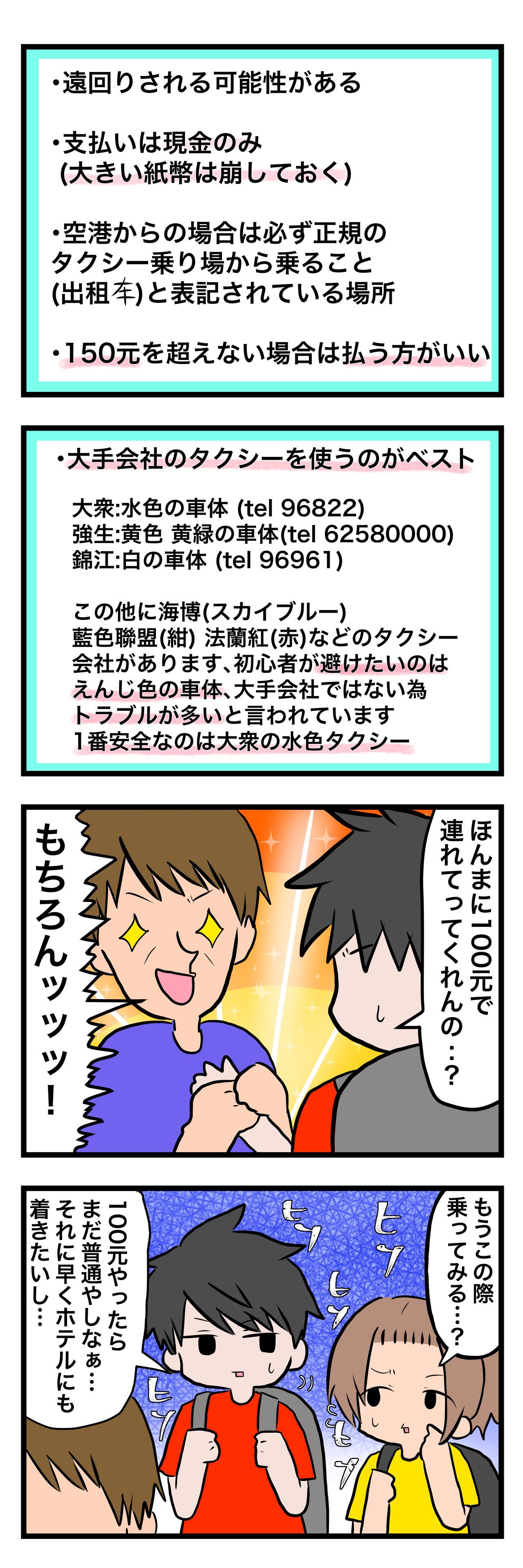 6EA3A601-BC3F-4DC4-8B71-7AAA01EAE5D2