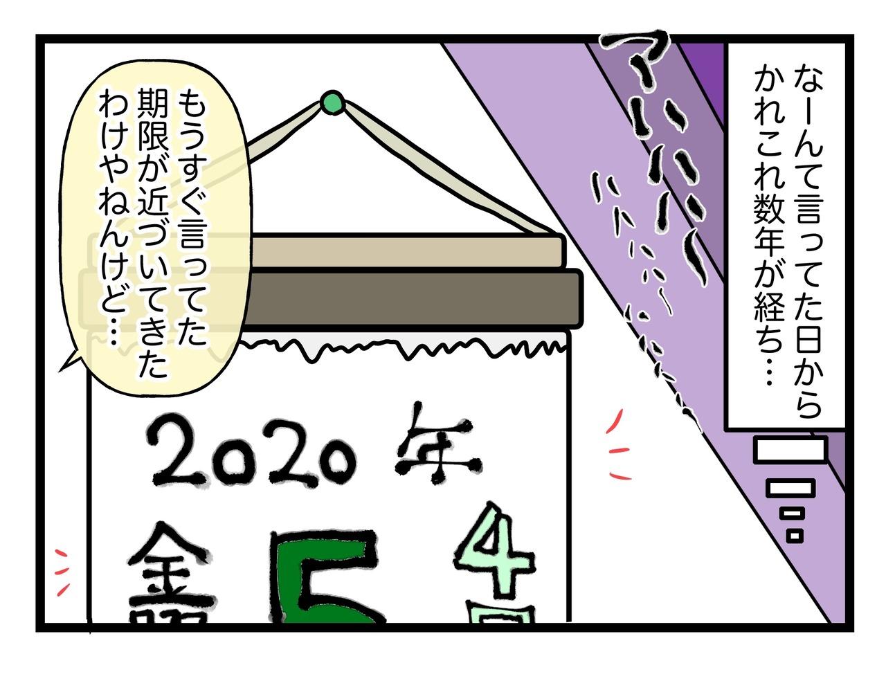02024C54-FAE1-4D3F-B9D3-7E5A825DEA1C