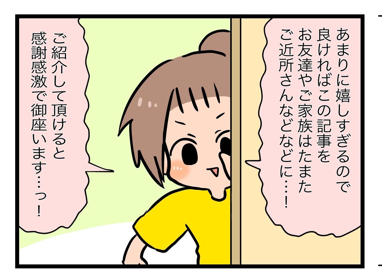 9CF1DB4B-0CE3-476A-A257-AC74BEBF03A8