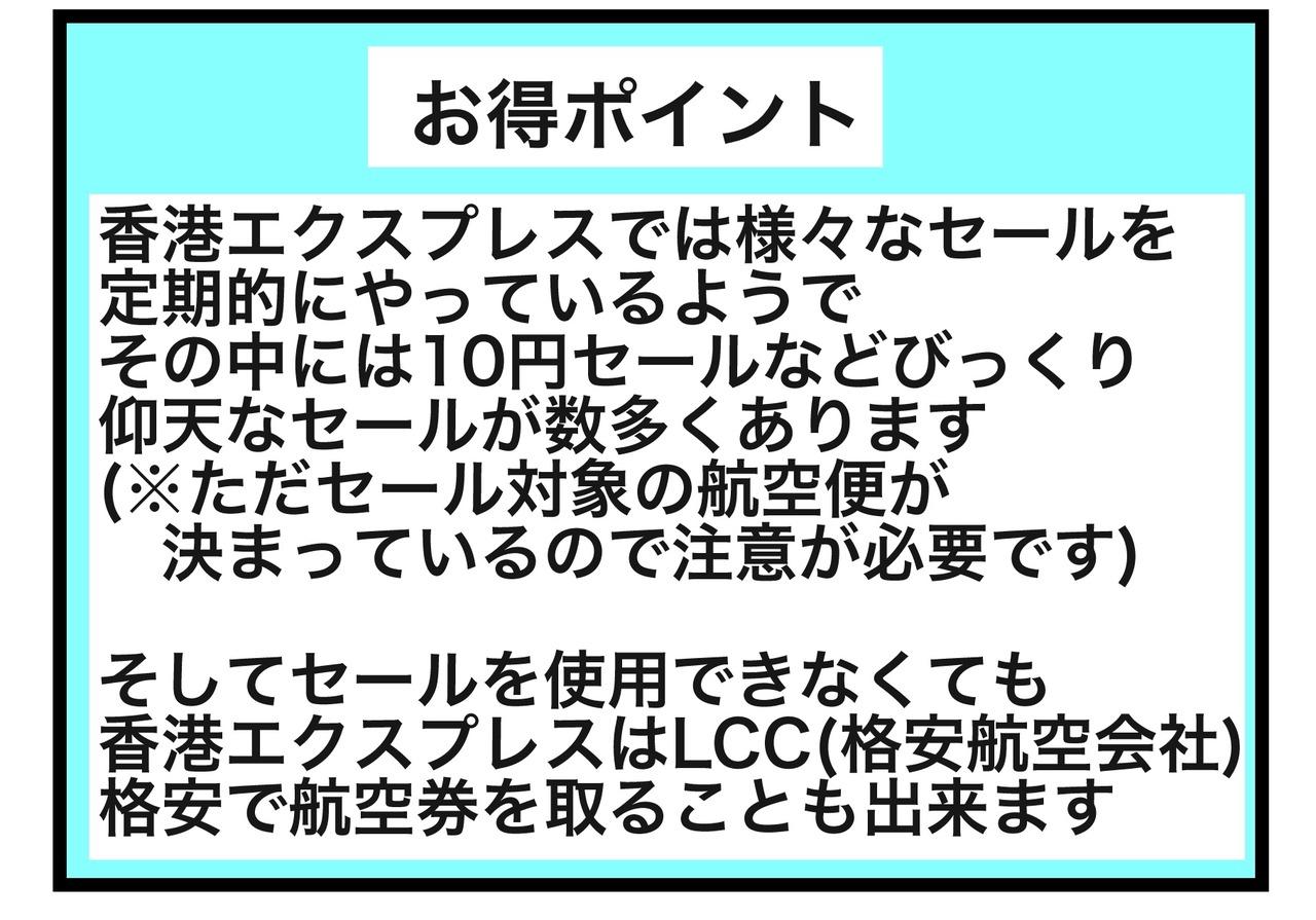 BE4FE8A6-74C3-4F14-835B-5B2952E9CA09