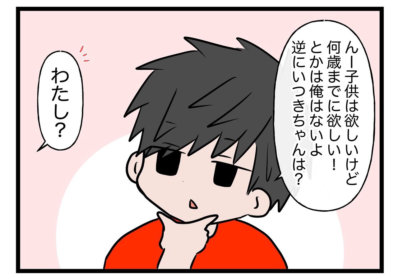 1866462C-28CF-4F87-8EAC-7BA4106BD03D