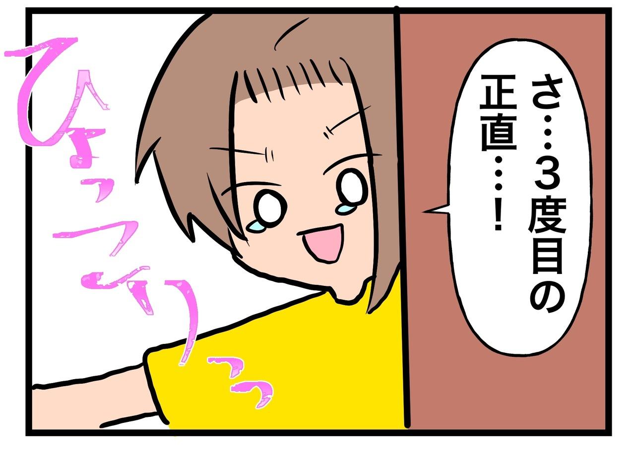 52B6A4F6-01FD-449B-AC63-54F8BACD5FF3