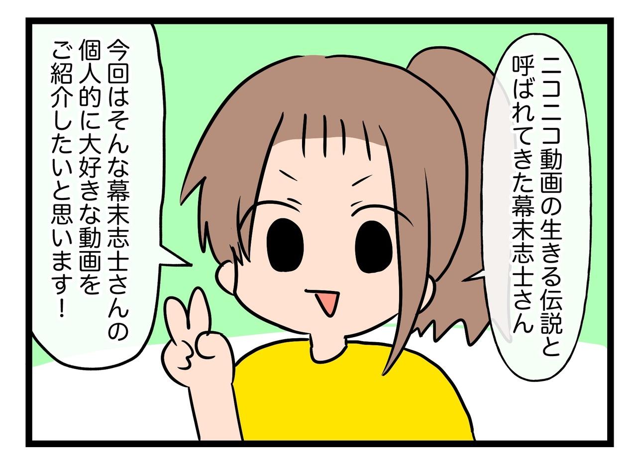 6BAA19F8-4FE0-4C44-934A-132414F82C94
