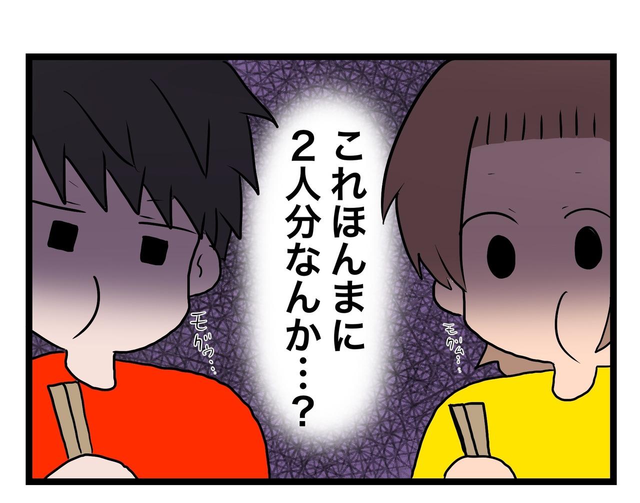 0DDCE156-A2EE-4713-B1C6-5033F96A8207