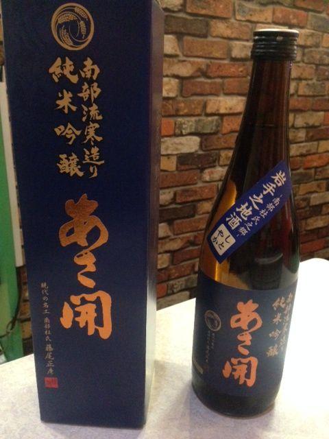 yamame,iwananohoukosagasi37210