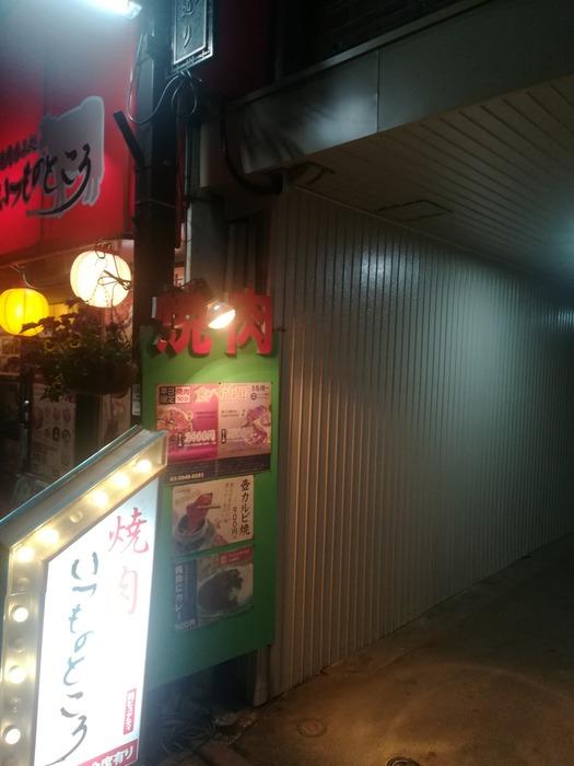 itumonotokoro160883