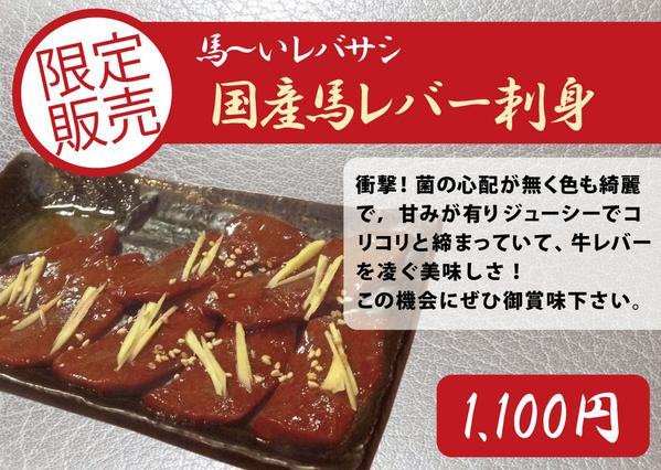itumonotokoro15988