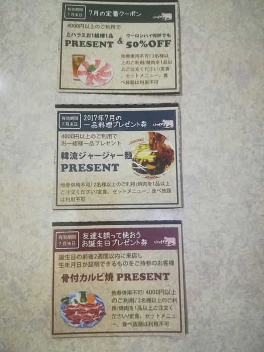 itumonotokoro160786