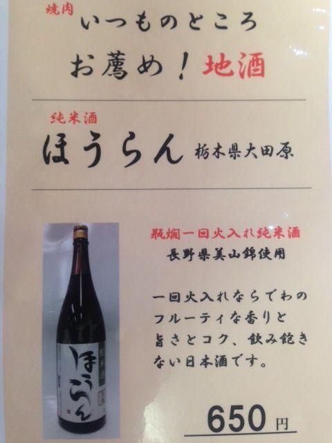 itumonotokoro16033