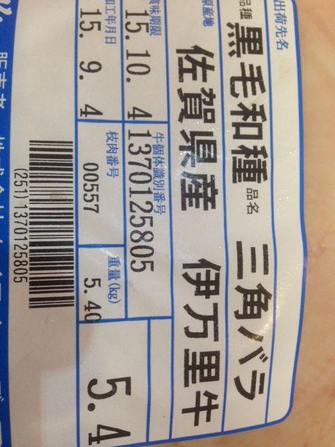 itumonotokoro15966