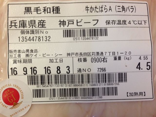 itumonotokoro16061