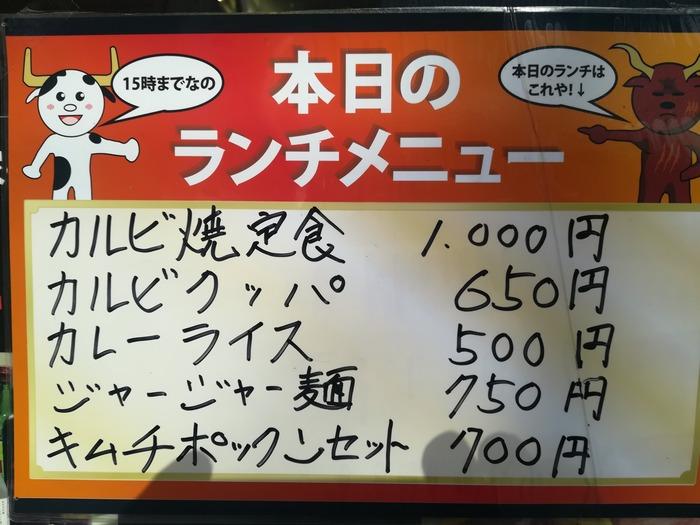 itumonotokoro160798