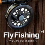 $「焼肉  いつものところ」マスターのアウトドアな1日-FlyFishing+