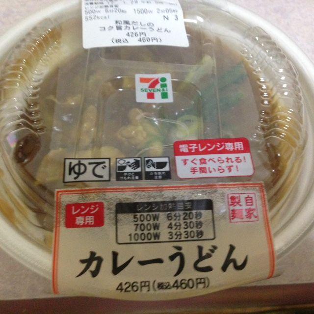 itumonotokoro160737