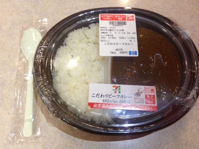 itumonotokoro160769