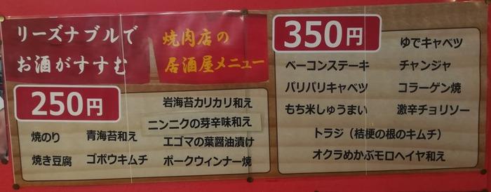 itumonotokoro160797