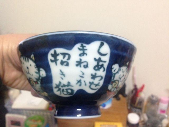 itumonotokoro160740
