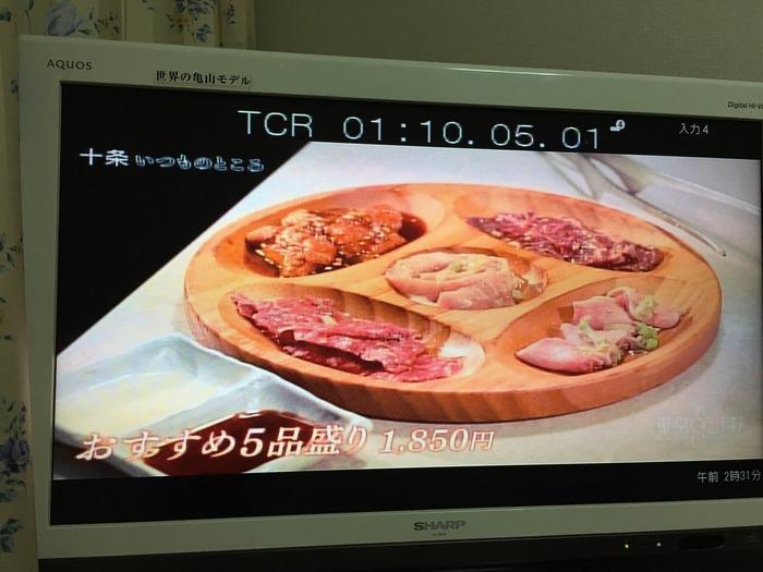 itumonotokoro16059