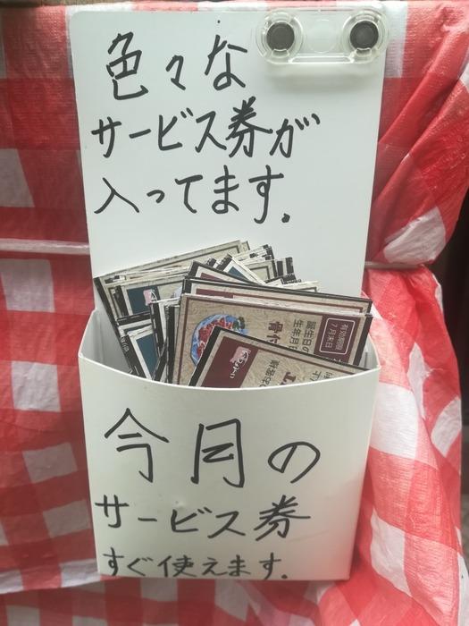 itumonotokoro160785