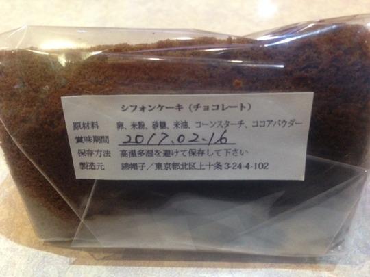 itumonotokoro160744