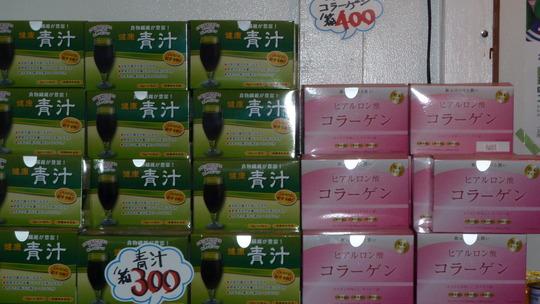 PC050210