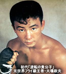 boxingrennsilyuukai171