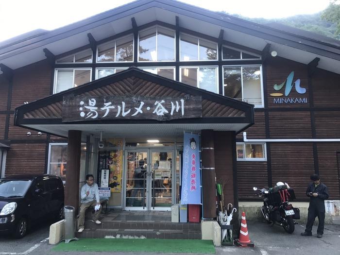 yamame,iwananohoukosagasi37343