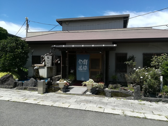 yamame,iwananohoukosagasi37323