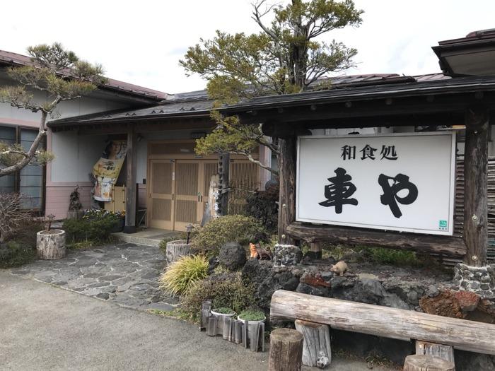 yamame,iwananohoukosagasi3736061